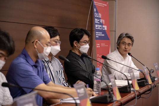 축약0722_아시아 청년주거 컨퍼런스_-25.jpg