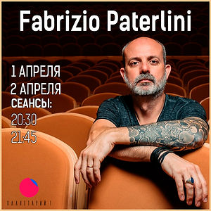 800x800_Fabrizio.jpg