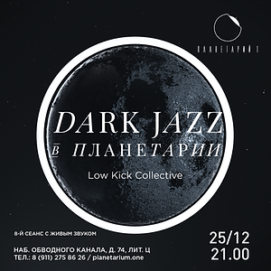 dark jazz_25.12_1080x1080.png