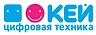 логотип основной НА САЙТ.png