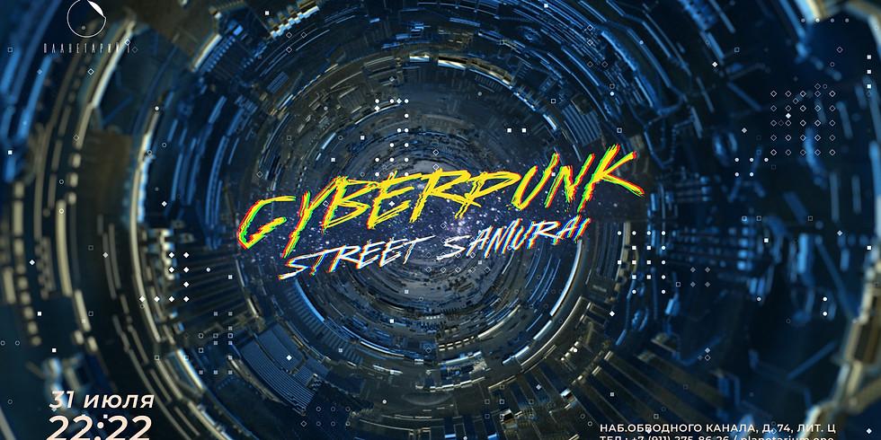 CYBERPUNK: STREET SAMURAI