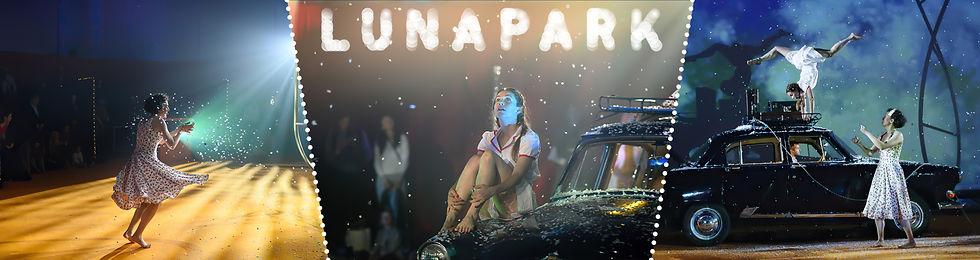 lunapark-2000х530-gigapixel-scale-2_00x.jpeg