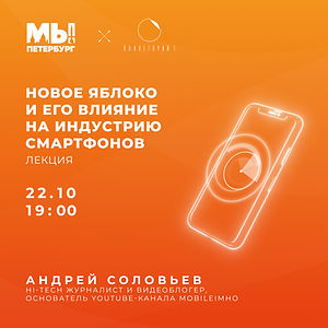 22.10_Soloviev_1080x1080.jpg