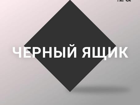 Экспериментальный подкаст vc.ru