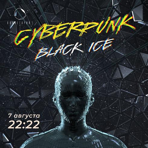 Black Ice_req (0-00-00-00).jpg