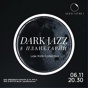 dark jazz _1080x1080 (1).png
