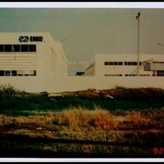 Enkei Factory