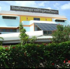 Sirinusorn School