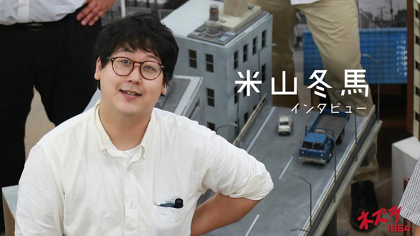 kazuma3.jpg