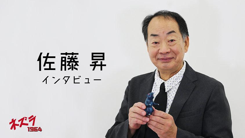 ネズラインタビュー3.jpg
