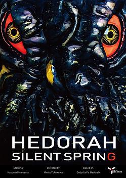 hedorah2019.jpg