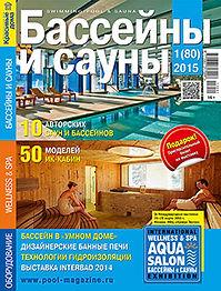 Журнал-журналчик