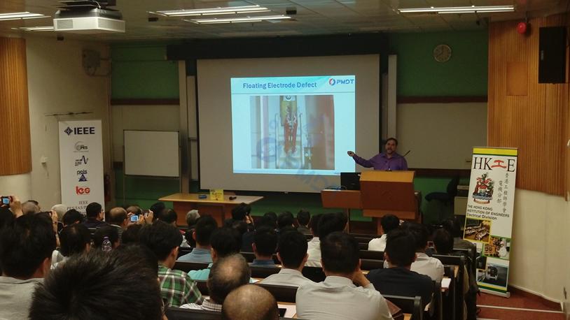 Hong Kong IEEE Seminar