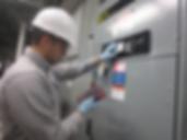 UHF Testing on Switchgear.png