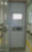 PDMonitor Diagnostic Server Unit