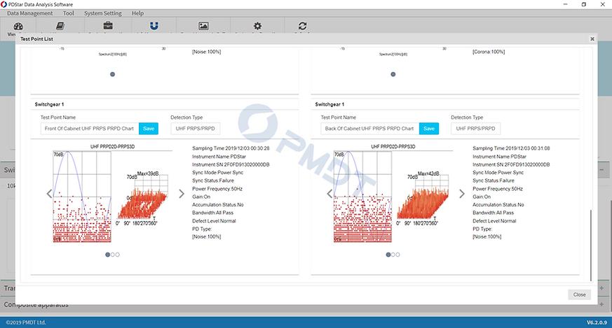 PDStar Software Screenshot