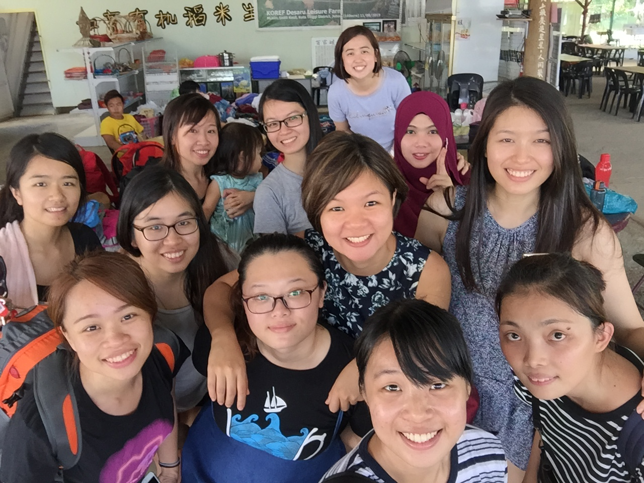 2016员工旅游Kahang Koref farm