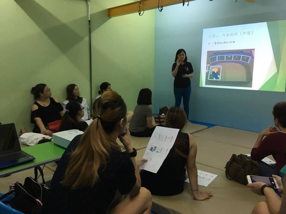 儿童发展中心家长课程 - 独立工作系统