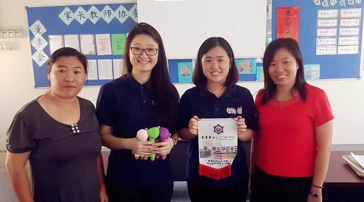 与国民型华文小学教师分享如何辨识特殊需求学生2