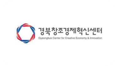Gyeongbuk Center for Creative Economy & Innovation