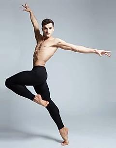 Legging TEMPS DANSE VIXUM