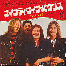 Humble Pie Ninety-Nine Pounds Japan