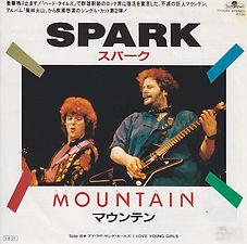 Mountain Spark Japan