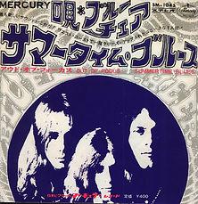 Blue Cheer Summertime Blues Japan