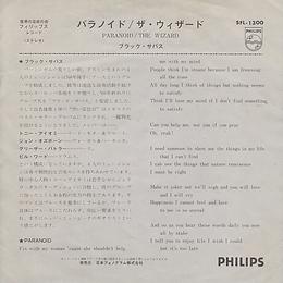 Black Sabbath - Paranoid / The Wizard - Japan - Philip SFL1300- 1970 - Back