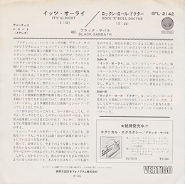 Black Sabbath - It's Alright / Rock'n'Roll Doctor - Japan - Vertigo SFL-2142 - 1976 - Back