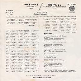 Black Sabbath - Hard Road / Symtom Of The Universe - Japan - Vertigo SFL-2355 - 1978 - Back