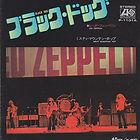 Led Zeppelin Black Dog / Misty Mountain Hop ATLANTIC P-1101A JAPAN EX/EX €20
