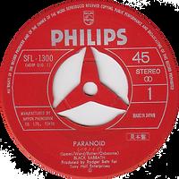 Black Sabbath - Paranoid / The Wizard - Japan Promo - Philip SFL1300- 1970 - Side 1