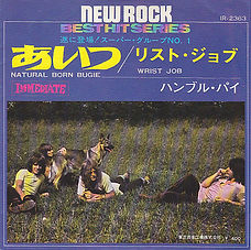 Humble Pie Natural Born Bugie Japan