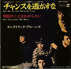 Electric Prunes I Had Too Much To Dream Japan