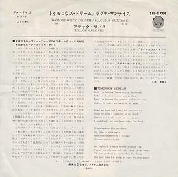 Black Sabbath - Tomorrow's Dream / Laguna Sunrise - Japan - Vertigo SFL-1744 - 1972 - Back