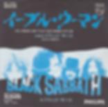 Black Sabbath - Evil Woman, Don't Play Your Games With Me/ Black Sabbath - Japan - Philip SFL-1282 - 1970 - Front