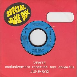 Black Sabbath - Never Say Die / Hard Road (Promo) - France - Vertigo 6837 512 - 1978