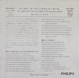 Black Sabbath - Evil Woman, Don't Play Your Games With Me/ Black Sabbath - Japan - Philip SFL-1282 - 1970 - Back