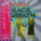 Black Sabbath - Attention Japan