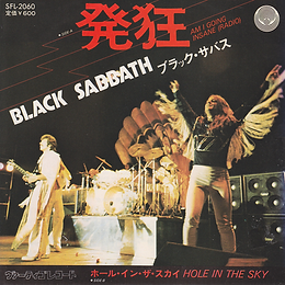 Black Sabbath - Am I Going Insane (Radio) / Hole In The Sky - Japan - Vertigo SFL-2142- 1975 - Front