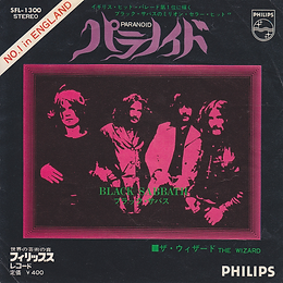 Black Sabbath  -Paranoid / The Wizard - Japan - Philip SFL1300 - 1970 - Front