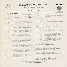 Black Sabbath - Wicked World / Iron Man - Japan - Vertigo SFL-1345 - 1971 - Back