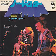 Humble Pie I Don't Need No Doctor Japan