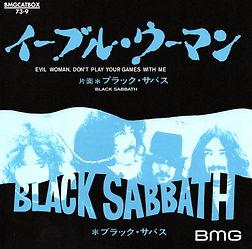 "Black Sabath - Evil Woman / Wicked World - UK - Vertigo V2 - 2012(Inclued in the LP Box ""The LP Collection 1970-1978)"