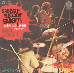 Black Sabbath - Sabbath Bloody Sabbath / Changes - Japan - Vertigo SFL-1833 - 1974 - Front