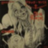 Black Sabbath - The Spirit Of 666 - LP - Bootleg