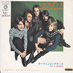 Ola & The Janglers - Japan - In collection - Can be swapped