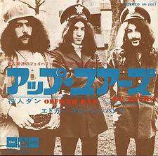 Edgar Broughton Band Up Yurs Japan