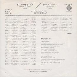 Black Sabbath Never Say Die / She's Gone - Japan - Vertigo SFL-2313 - 1978 - Back
